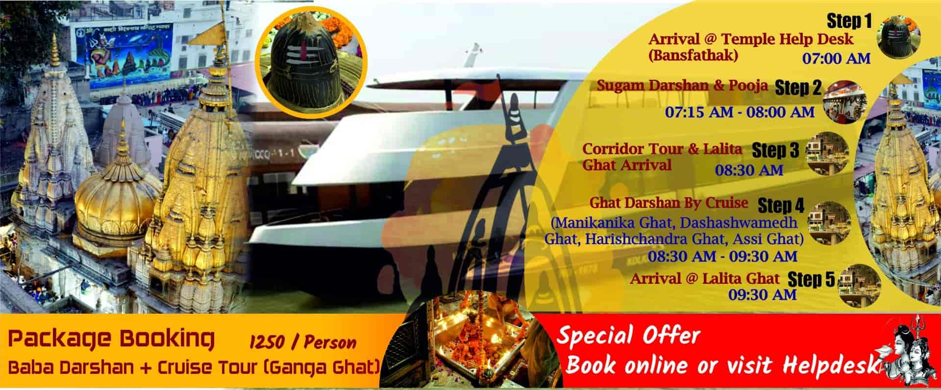 <span>Cruise & <br> Sugam Darshan Package <font size='4'>Beta Version</font></span>