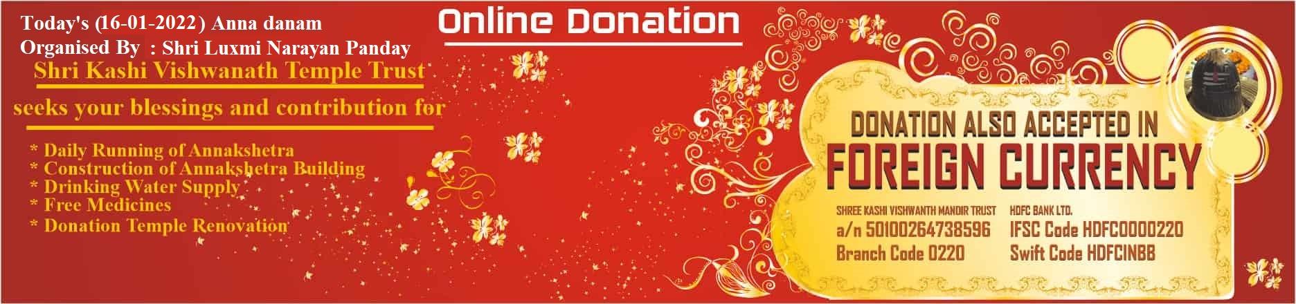 <span>Donation..</span>